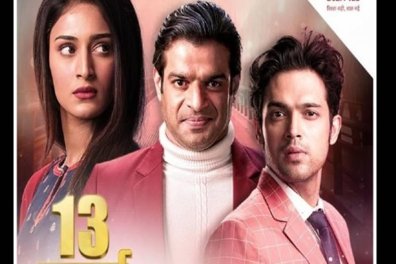 Kasautii Zindagii Kay 2 Might Go Off-Air In November & Parth Samthaan Is Not The Only Reason!