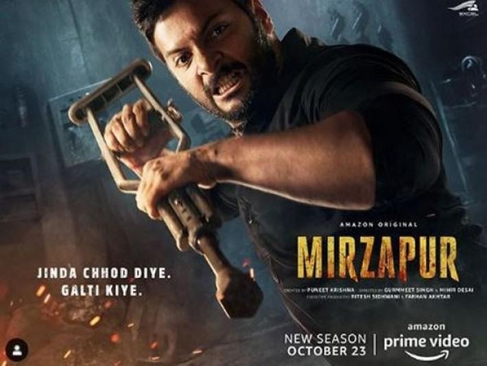 Ali Fazal drops major hint on 'Guddu Bhaiya version 2.0' in 'Mirzapur 2'