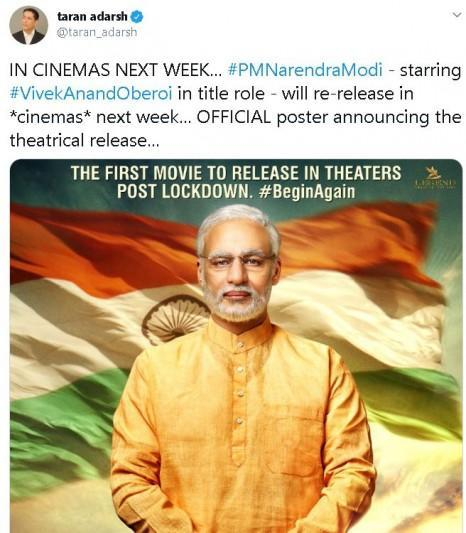 PM Modi biopic will be first film to hit theatres after halls reopen
