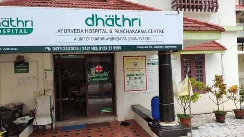 Dhathri Ayurveda's ad case may set a precedent for celebrity endorsers
