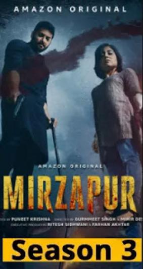 Mirzapur season 3 release date | Mirzapur 3 web series releasing soon