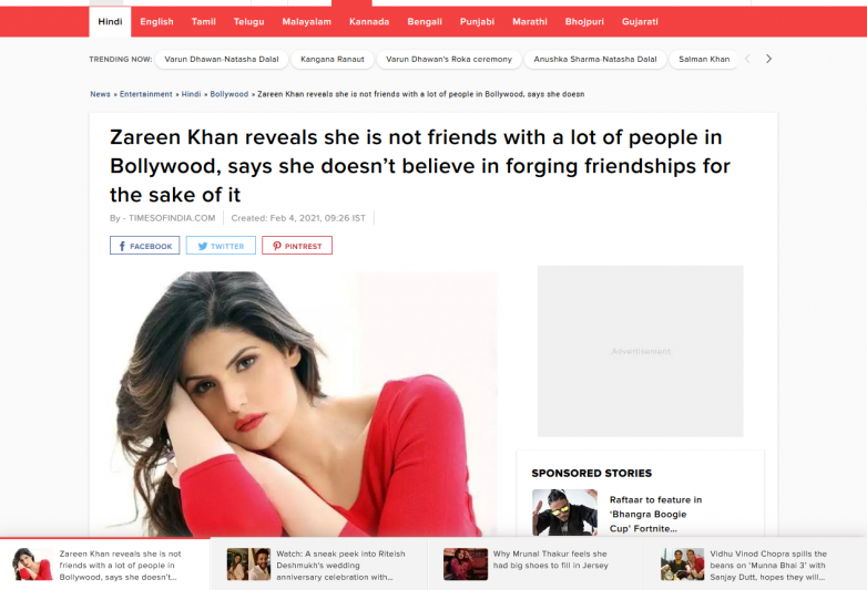 Zareen Khan reveals she is not friends with a lot of people in Bollywood, says she doesn't believe in forging friendships for the sake of it