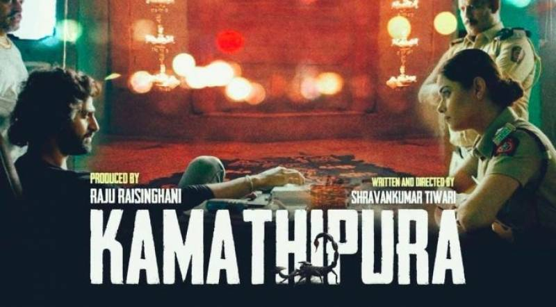 Web series 'Kamathipura' postponed for 'necessary changes'