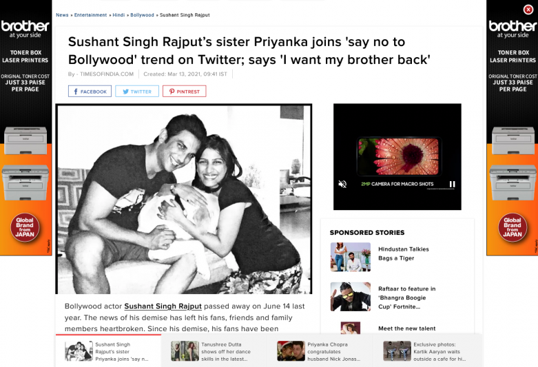 Sushant Singh Rajput's sister Priyanka joins 'say no to Bollywood' trend on Twitter; says 'I want my brother back
