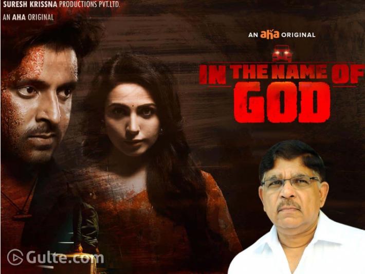 Allu Aravind's Argument With Sr Director Over Web Series Title?