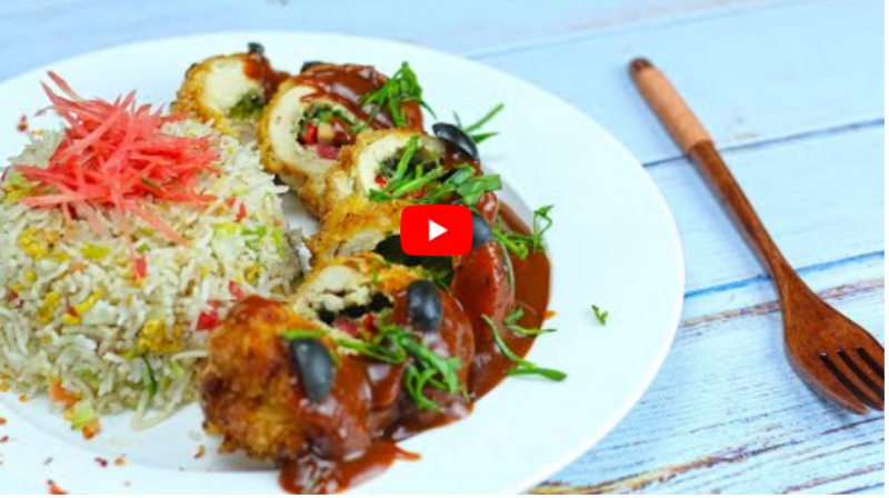 Healthy Chicken Roulade Recipe with BBQ Sauce and egg fried Rice