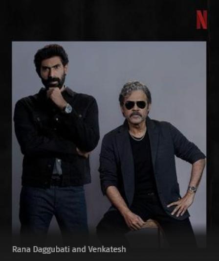 Venkatesh, Rana Daggubati to star in Netflix web series 'Rana Naidu'